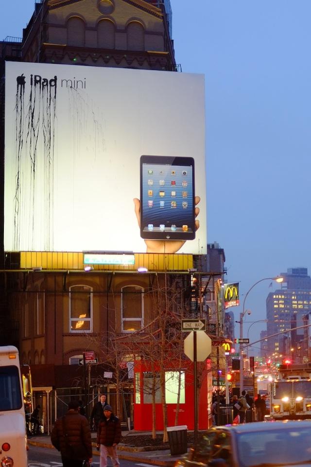 Apple_Liquidated_Canal_St_NewYork